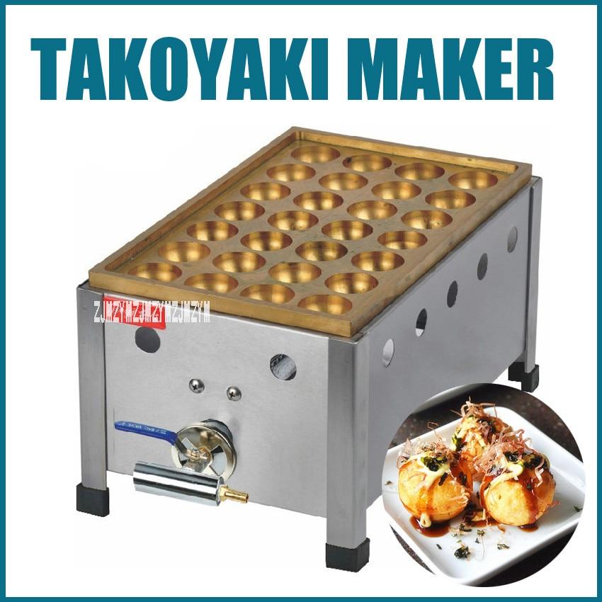1PC High quality Commercial Gas type 1 pan Takoyaki Maker Takoyaki Machine Fish ball grill fish ball maker commercial nonstick lpg gas japanese takoyaki octopus fish ball grill baker machine