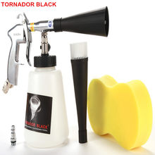 TORNADOR ZWART Z-020 Air Car Cleaning Gun Pneumatische Auto Tool Stomerij Tornado Apparaat Met Metalen Lager Turbo Twister(China)