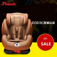Brand Baby Car Seat Pouch Baby Car Seat Leather ISOFIX Adjust Model Car Seat