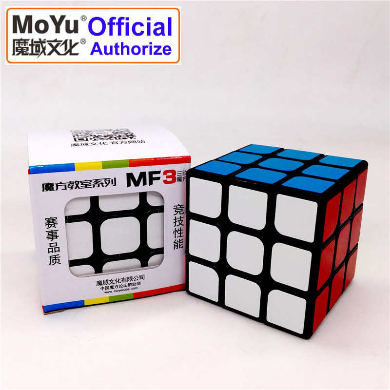 MOYU Brand MF8803 Magic Cube 3x3x3 Speed Cube Plastic Sticker New Smooth Design Cubo Magico Educational Toys For Children MF3SET