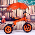Children pedal three-wheeled cart inflatable wheel package free mail Tricycle security suspension off-road bikes