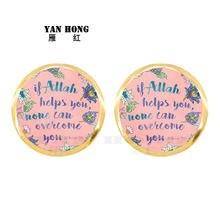 Yanhong украшения серьги 12 мм стекло ручной работы модные изысканные
