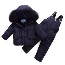 036d76c6746b Russian Winter Children Suit Toddler Boys Girl Clothes Sets Children Duck Down  Jacket Winter Warm Hooded Newborn Infant Snowsuit