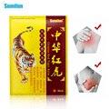Sumifun 64 pieza = 8 bolsas Tigre rojo ungüento para las articulaciones Pain Relief Pain Patch productos médicos Antistress medicina china k00108