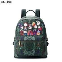 2017 женской моды рюкзак стиль зеленый лес мультфильм изображение печати женщина студент сумка кожаная рюкзак конструктор