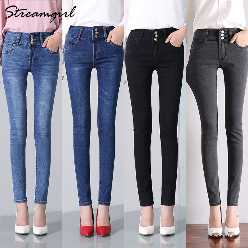 Streamgirl   Jeans   Woman High Waist Plus Size   Jean   Femme Skinny Grey   Jeans   For Women Ladies Stretch   Jeans   Female Denim Pants 2018