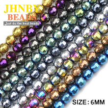 JHNBY 96 Faceted Football Austrian crystal beads 50pcs 6mm plated color Round Loose bead Jewelry bracelet accessories making DIY()