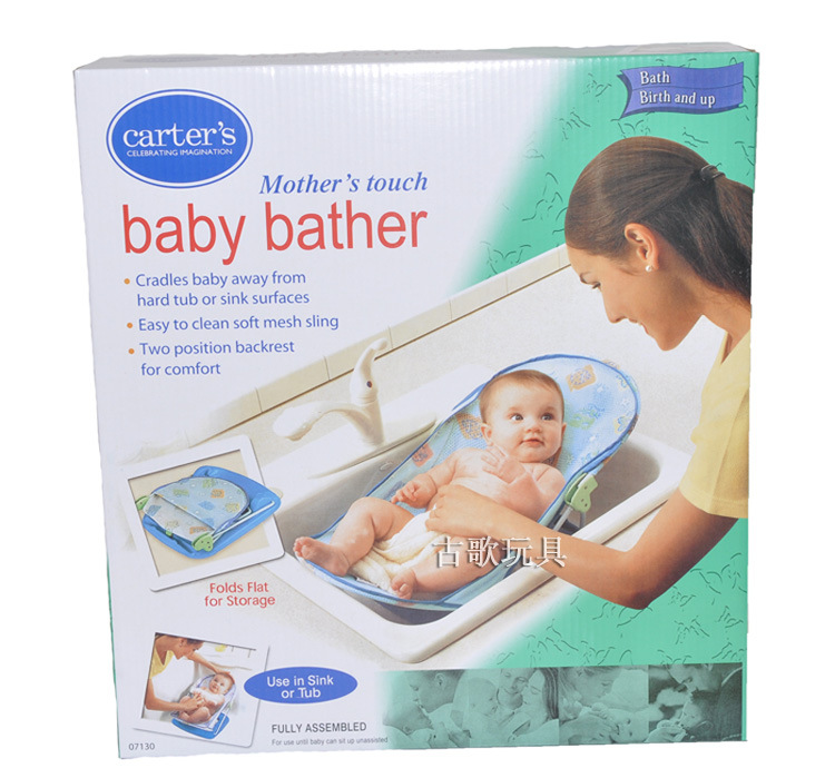 Carter\'s Carter\'s baby shower chair bath chair baby bath bather bed ...