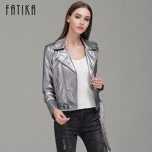Fatika 2017 осень-зима модные 7 цветов Для женщин Искусственная кожа куртка и пальто Летающий мотоцикл куртка-бомбер Куртки верхняя одежда с поясом