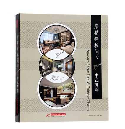 Charmante Holz Küche Buche