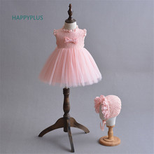 HAPPYPLUS Summer Formal Baby Girl Dress Lace Dresses Infant Wedding Baby Baptism Christening Sets Princess Baby Dress Party