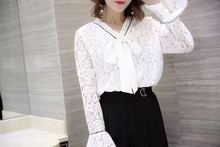 Women Blouses Direct Selling Polyester Acetate Fashion Full Floral Blouse 2017 New Woman Lace Shirt Slim Trumpet Sleeves Hollow