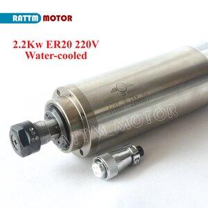 Image 2 - Tornio CNC 2.2kw motore mandrino Di Raffreddamento ad Acqua kit ER20 & 2.2kw Inverter VFD 2HP & 80 millimetri Morsetto e Acqua tubo della pompa per macchina del Router