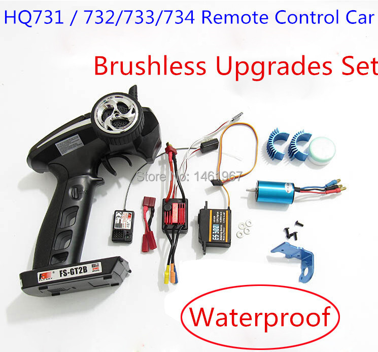 HQ731 732 733 734 Remote Control Car Auto Parts Brushless Upgrades Set Waterproof