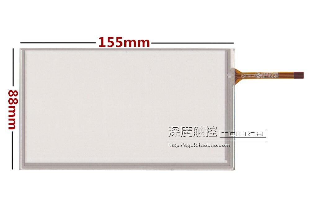 6.2 inch 6.5 Inch Touch screen handwriting HSD062IDW1 screen TM062RDH03 DVD vehicle navigation system