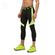 2017 New Summer Men's Compression Pants Quick Dry Cropped Trousers Elastic Skinny Quick Dry Running Leggings Sportswear