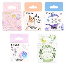 Girl Generation Series Cute DIY Stickers Kids Creative Decorative Diary Label Scrapbook Gift  Paper