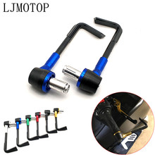 цена на Motorcycle CNC Protector Proguard System Brake Clutch Levers Protect For KAWASAKI Z750S Z750 ZX6 ZX9R ZXR400 ZZR600 Z1000 ZX10R