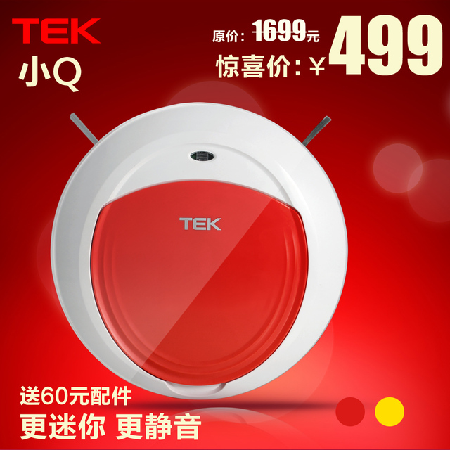 Tek home smart fully-automatic ultra-thin small q sweeper robot vacuum cleaner robot