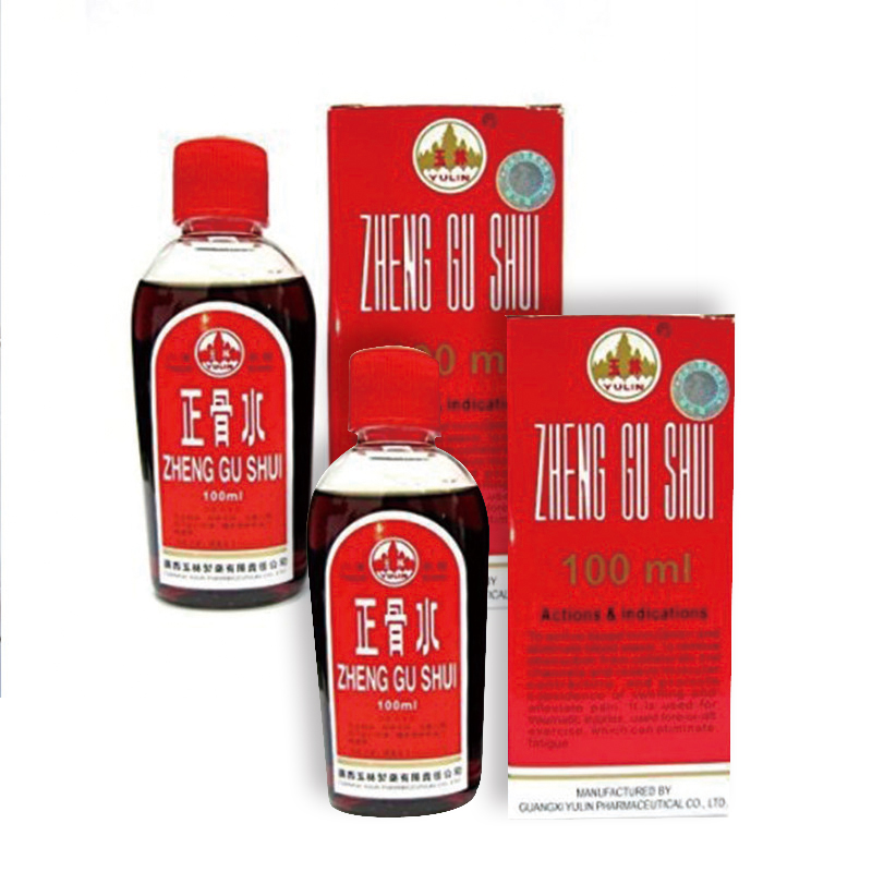 2 Pcs Zheng Gu Shui External Analgesic Lotion 3.4 Oz 100ml