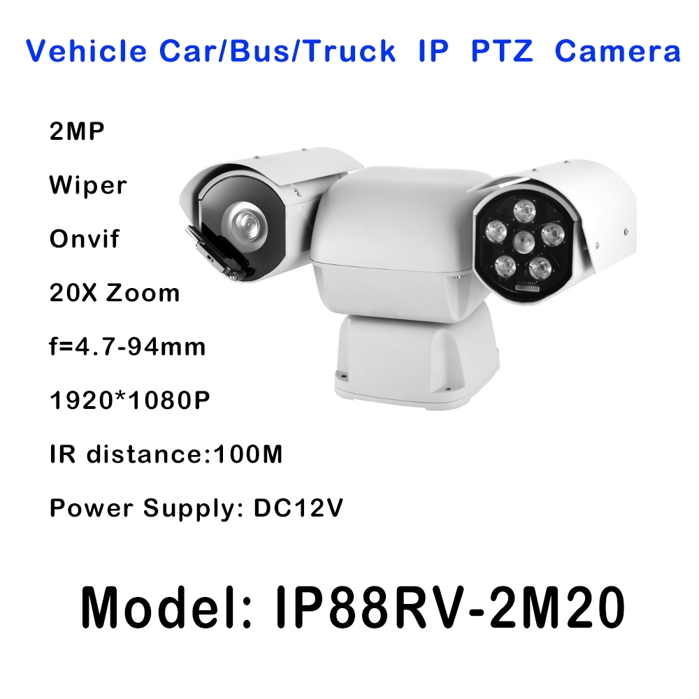 Car Mounted 360 Degree 20X Zoom High Vehicle Car PTZ Rotating IP Network Camera IR 100m Onvif IP66 For Low Temprature Use
