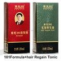 ZhangGuang 101 productos del crecimiento del pelo fijó dos botellas de tónico para el cabello para mejorar las características del pelo pérdida de pelo Calvo envío gratis