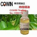 Free shipping Cinnamon Oil100ml improve flatulence muscle soreness skin care slimming anti-aging carminative spleen selling baby