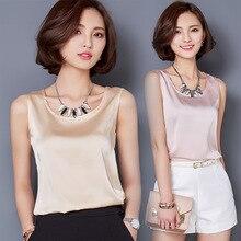 Satin Imitation Silk Strap Vest Summer Tops Women Sexy Silk Ladies Camisole Bottom Shirt V neck Cropped Feminino Female T shirt