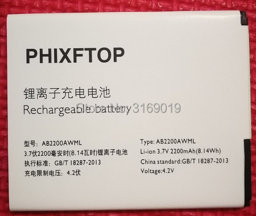 PHIXFTOP original AB2200AWML battery For philips W3500 W3509 cellphone AB2200AWMC for XENIUM CTW3500 smart Mobile 2200mAh
