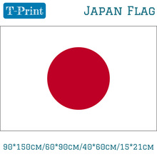 3x5Ft 90*150cm/60*90cm/40*60cm/15*21cm Japan National Flag Home Decoration Japanese For World Cup Day Olympic Games