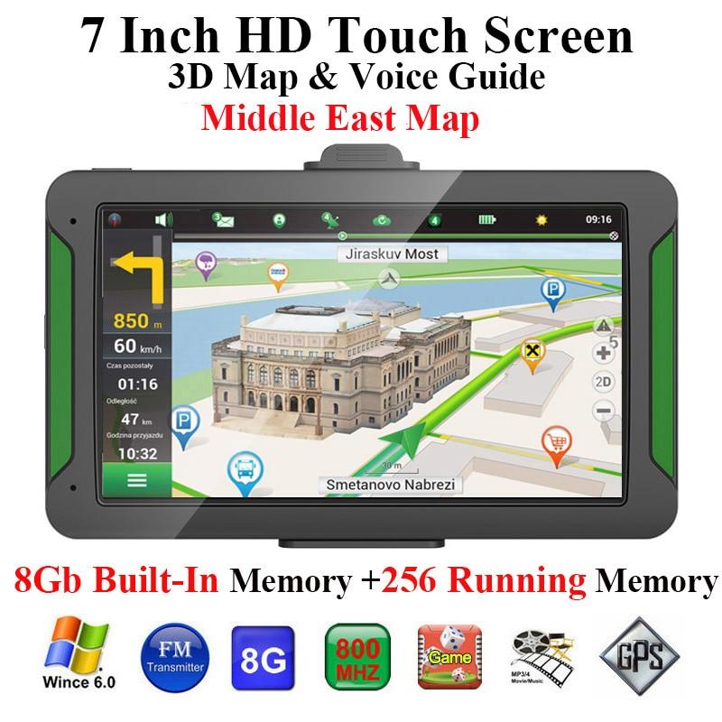 Автомобильный gps-навигатор 7 дюймов Hd пресс-экран 8 ГБ Встроенная память + 256 память для вождения навигация карта Ближнего Востока