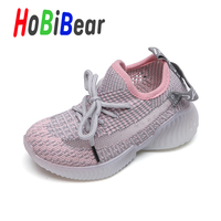 Hot Sale Casual Children Shoes For Unisex Cute Baby Running Shoe Soft Sole Little Boy Designer Shoes Flats Toddler Girls Sneaker