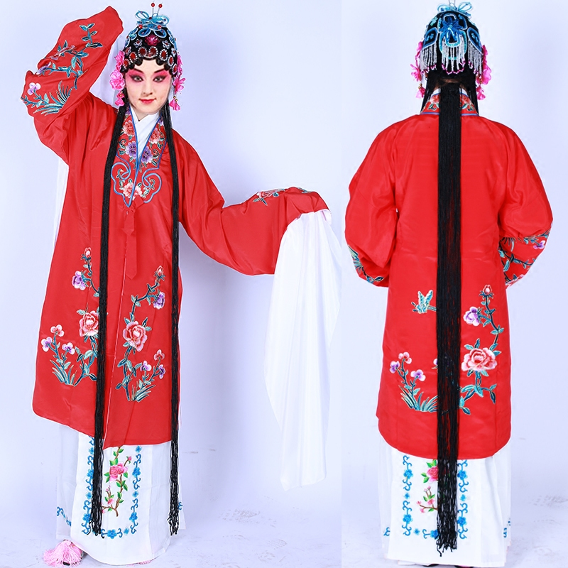 Chinese Ancient Costume Traditional Huangmei Opera Beijing Operas Female Role Clothes Floral Vintage Lady Stage Show Clothing