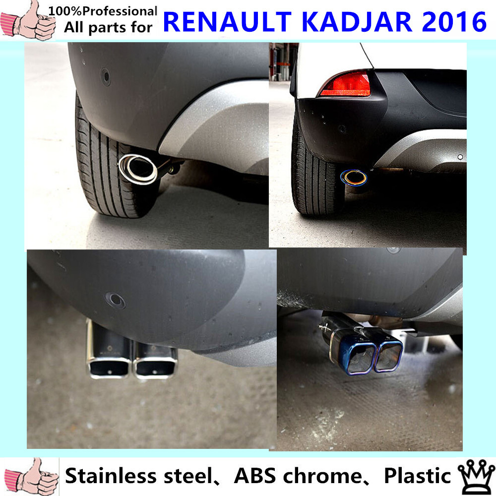 High Quality Styling cover muffler exterior end tail pipe dedicate stainless steel exhaust tip tail 1pcs