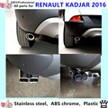 Tampa de alta Qualidade Styling dedicar exterior final tubo de escape silenciador em aço inoxidável tubo de escape ponta 1 pcs para Renault Kadjar 2016