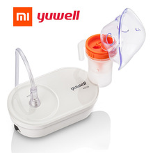 Yuwell Nebulizer Adult Children Asthma Inhaler Nebulizator Medical Handheld Automizer Steaming Device Health Care Tools 405B