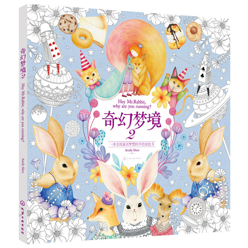 Dreamland Secret Garden Series Adult Coloring Book Coloring Book Decompression Hand Painting Book Painting Picture