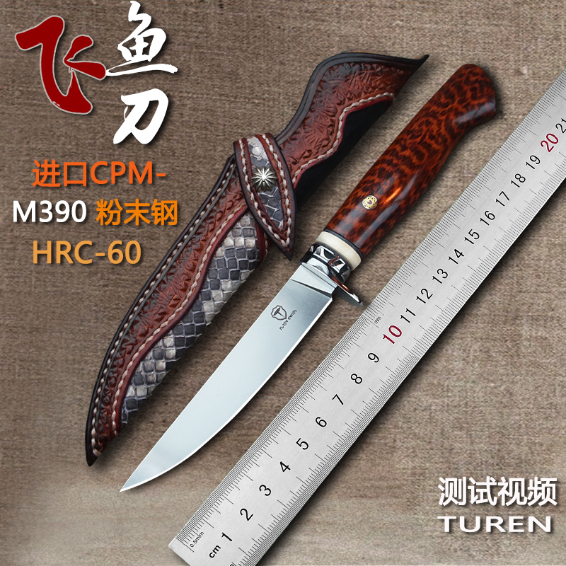 Portable Tactical Survival camping knife M390 Stainless Steel blade 61HRC wood handle hunting outdoor knife With leather sheathPortable Tactical Survival camping knife M390 Stainless Steel blade 61HRC wood handle hunting outdoor knife With leather sheath