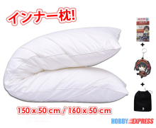 Hobby Express Super Comfort  Dakimakura Hugging Body Inner Pillow 150 x 50 cm (59 x 19.6 in) or 160 x 50 cm (63 x 19.6 in)
