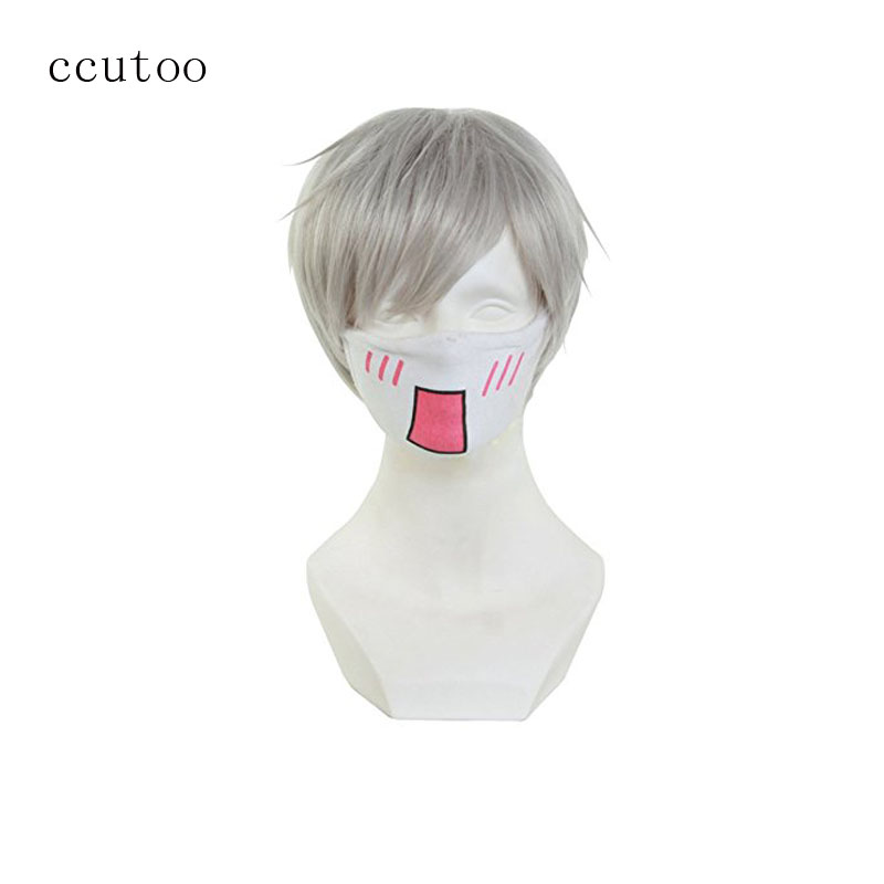 ccutoo Mens 10 Grey Short Straight High Temperature Fiber Synthetic Hair Cosplay Wigs Zootopia Rabbit Bunny Officer Judy Hopps