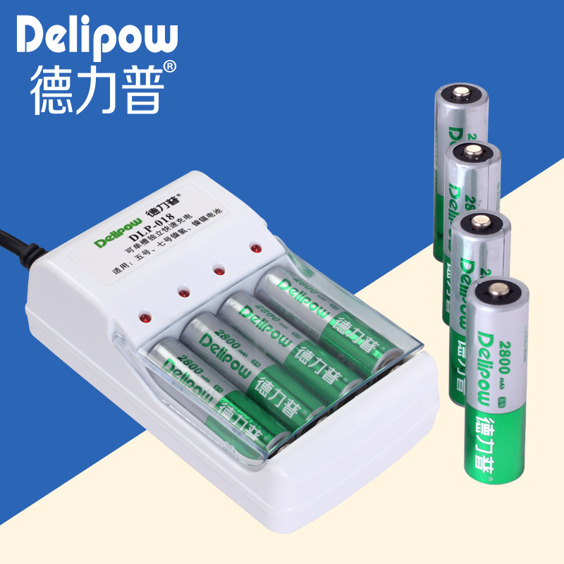No. 5 charger genuine high-capacity rechargeable battery charger kit 1 charge 8 electric delipow battery Rechargeable Li-ion Cel no 1 rechargeable battery rechargeable battery battery no 1 battery d rechargeable li ion cell