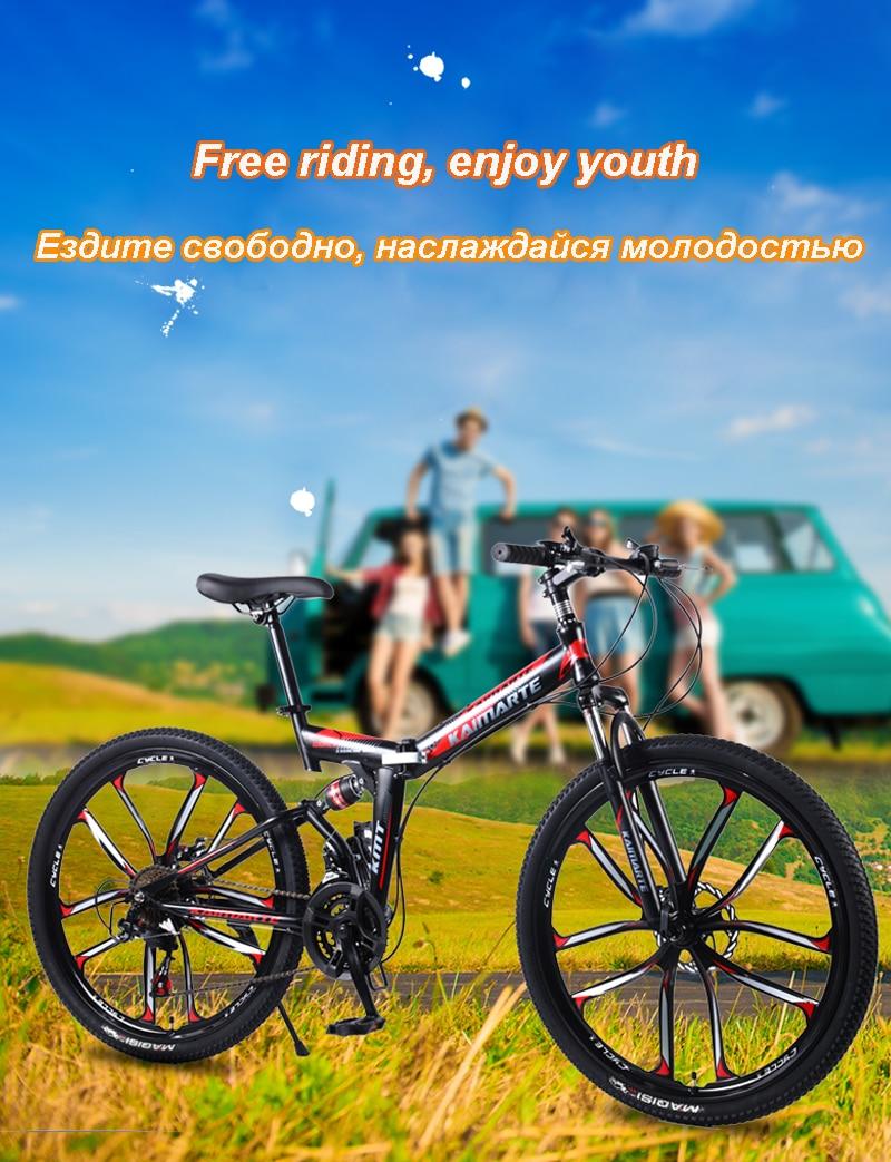 HTB1imMGa4D1gK0jSZFsq6zldVXa1 26inch mountain bike 21speed folding bicycle Adult bike Men's and women's mountain bike Spoke wheel and knife wheel bike