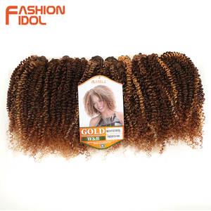 Image 3 - Синтетические волосы для наращивания IDOL, черные, кудрявые, 8 дюймов, 250 г, 5 шт., бесплатная доставка