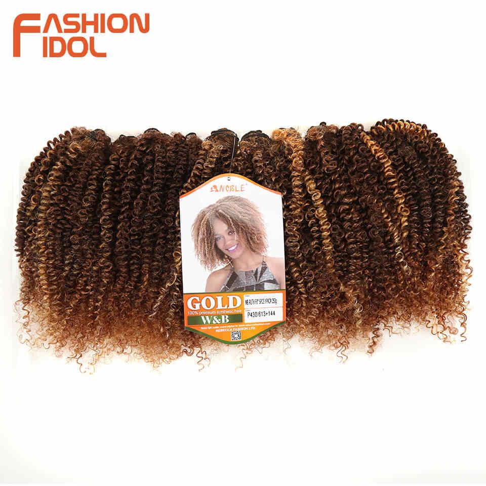 Модные IDOL завивка искусственных волос афро кудрявый пучки вьющихся волос черный блондинка 8 дюймов 250 г 5 шт. волос Бесплатная доставка