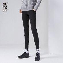 Toyouth 2017 New Arrival Women Solid Full Length Leggings Autumn Casual Elastic Waist Leggings