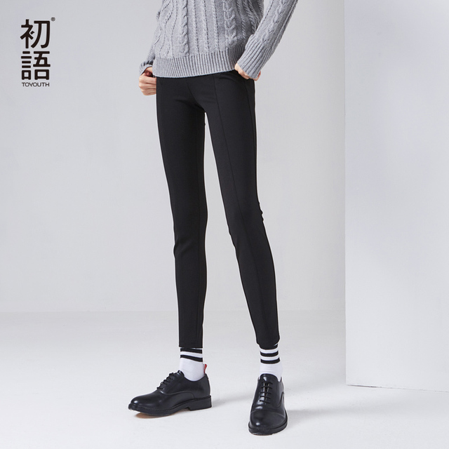 Toyouth 2017 New Arrival Women Solid Full Length Leggings Autumn Casual Elastic Waist Leggings