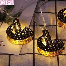 QIFU Eid Lights Decor EID MUBARAK Decorations For Home Ramadan Decoration Kareem Islamic Muslim Party Supplies