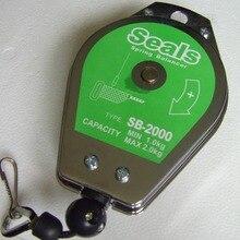 SB-2000 высокое качество отвертка ключ пружинный держатель балансировочный инструмент 1-2 кг