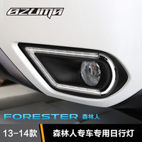 Free Shipping LED DRL Daytime Running Light For Subaru Forester 2013 14 With Dimmer Function Super