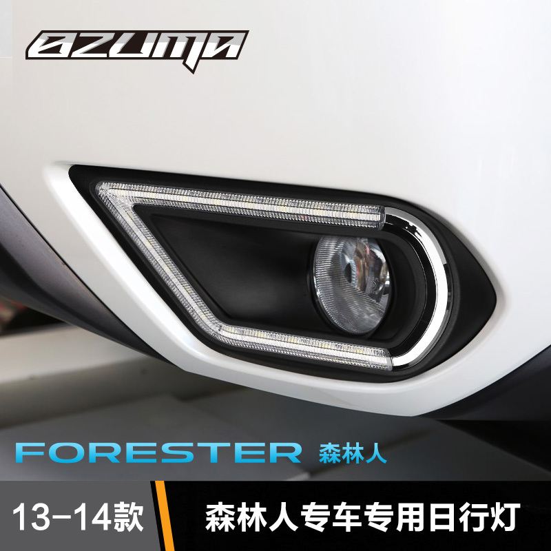free shipping LED DRL daytime running light for forester 2013-14 with dimmer function super bright pure white pure white led side marker for toyota reiz crown lexus led daytime running light smoke lens black chrome free shipping